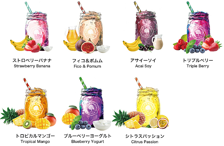 classic smoothies