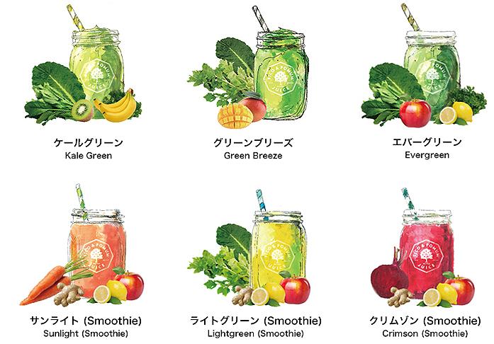 veggie smoothies