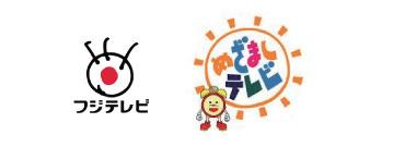 FICO & POMUM ヘルシーファストフードのスムージー専門店フィコ&ポムム